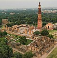 Qutub Minar and premises.jpg