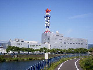 Aomori Broadcasting Corporation Television station in Aomori Prefecture, Japan