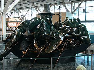 Spirit of Haida Gwaii - The Spirit of Haida Gwaii, the Jade Canoe, inside Vancouver International Airport