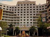 ロイヤル・パレス・ホテル