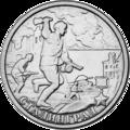 RR5010-0002R 55-я годовщина Победы в Великой Отечественной войне 1941-1945 гг.png
