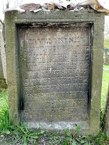 Grabstein des Rabbi Meir von Rothenburg