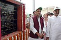 Radha Mohan Singh inaugurated the Eco-friendly sewage water treatment plant in the IARI, in New Delhi. The Minister of State for Agriculture and Food Processing Industries, Dr. Sanjeev Kumar Balyan is also seen.jpg