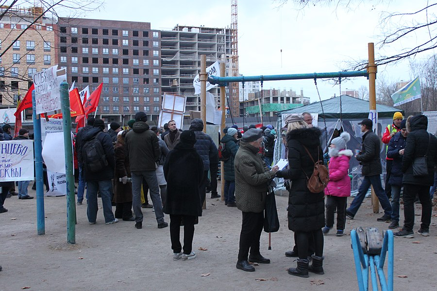 Rally for the termination of construction and restoration of the square (2018;11;17) 114.jpg