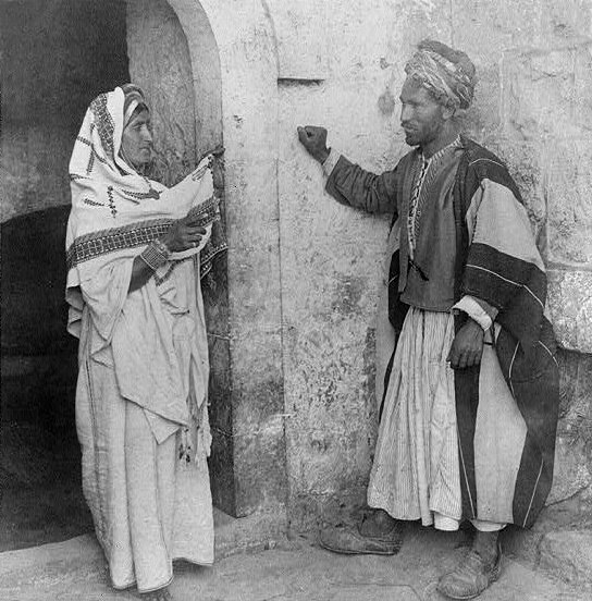 Ramallah chat 1890