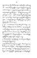 Rangsang Tuban kaca091.png