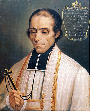 Marcellin Champagnat - Official portrait of Marcellin Champagnat