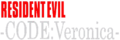 Resident Evil Code Veronica logo.png