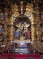 Retablo de la Buena Muerte - San Miguel - 20150730.jpg