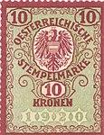 Revenue stamps of Austria-Hungary 10 Kronen Oesterreichische Stempelmarke 1920.jpg