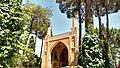 Rocking Minarets of Isfahan.jpg