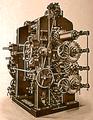 Rodolfo Comerio - Prima calandra a 3 cilindri - 1925.png