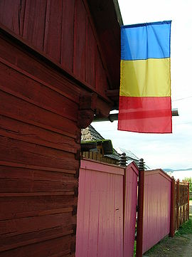 Romanian flag in Ieud.jpg