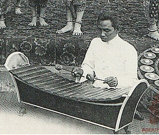 Roneat thung A Cambodian xylophone made from bamboo. It is stylized to have rounded endboards.