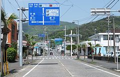 Route 58 in setouchi town.JPG