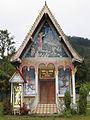 Rural wat in Vieng Xai District in Huaphan Province, Laos.jpg