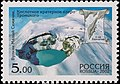 Russia stamp 2002 № 761.jpg