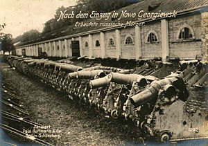 Modlin Fortress - Russian artillery captured at Novo Georgievsk 1915