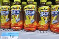 SZ 深圳 Shenzhen 蛇口 Shekou 沃爾瑪 Walmart Store August 2018 IX2 Lemon Tea Ice bottle drink.jpg