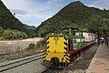 SabahStateRailways Rayoh-Railway-Station-05.jpg