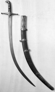 Shamshir Type of Persian/Iranian curved sword