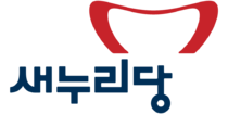 Saenuri Party logo