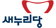 Saenuri party logo.png