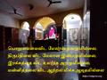 Sai Guru Trust Sai Mandir 13.png