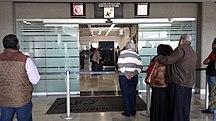 Queretaro Intercontinental Airport