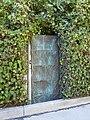 Samuel-Novarro House East Garden Gate.jpg