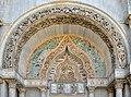 San Marco Venezia portale nord con Nativitá.jpg