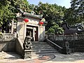 Sanmon of A-Ma Temple.jpg