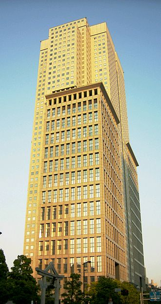 Nagatachō - Sanno Park Tower, which has the headquarters of NTT docomo