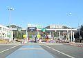 Sanyo Himeji-nishi Interchange Tollgate.JPG
