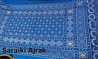Saraiki Ajrak - Image: Saraiky Ajrak