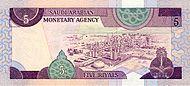 SaudiArabiaP22b-5Riyals-(1983)-donatedth b.jpg
