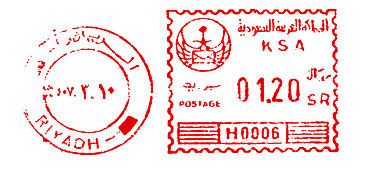 Saudi Arabia stamp type 5.jpg