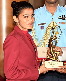 Savita Punia receiving Arjuna Award for Hockey in 2018.jpg