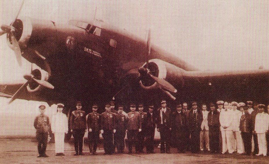 Savoia-Marchetti SM.75 GA RT in East Asia