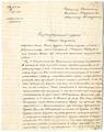 Sawinkow, Borys - List Borysa Sawinkowa do Józefa Piłsudskiego - 701-001-034-016.pdf
