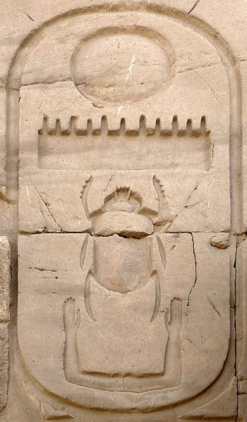 An image of a scarab cartouche from a Karnak temple.