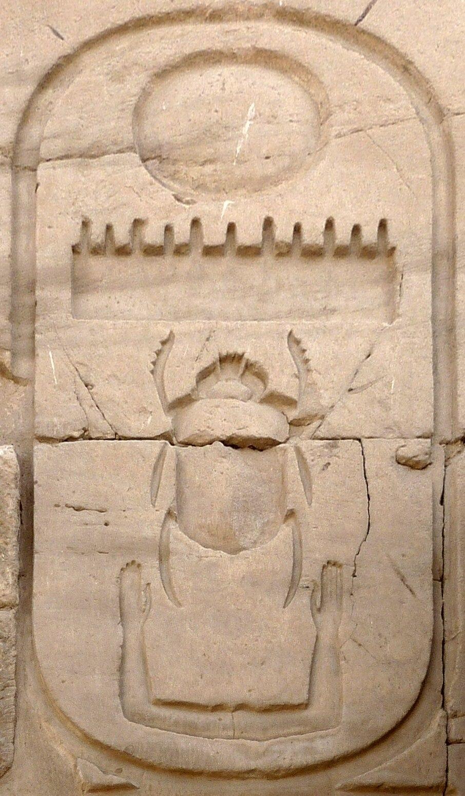 Scarab Cartouche of Thutmosis III from Karnak