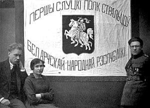Slutsk Defence Action - The flag of the First Regiment Slutsky. Vilnia 1921