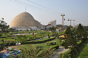 Science City Kolkata - Image: Science City Kolkata 4643