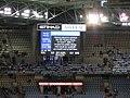 Scoreboard (5815359048).jpg