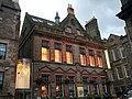 Scotch Whisky Heritage Centre, Edinburgh - geograph.org.uk - 932290.jpg