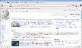 Seamonkey browser ja.png