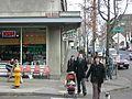 Seattle Hot Mamas Pizza 01.jpg