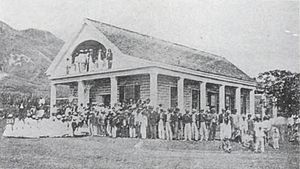 Royal School (Hawaii) - The second school for the public in 1857.