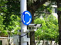 Security Cameras and Roundabout Road Sign on Traffic Signs Pole at Minsheng Rotary 20120922.jpg
